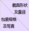 2015-09-30_095438